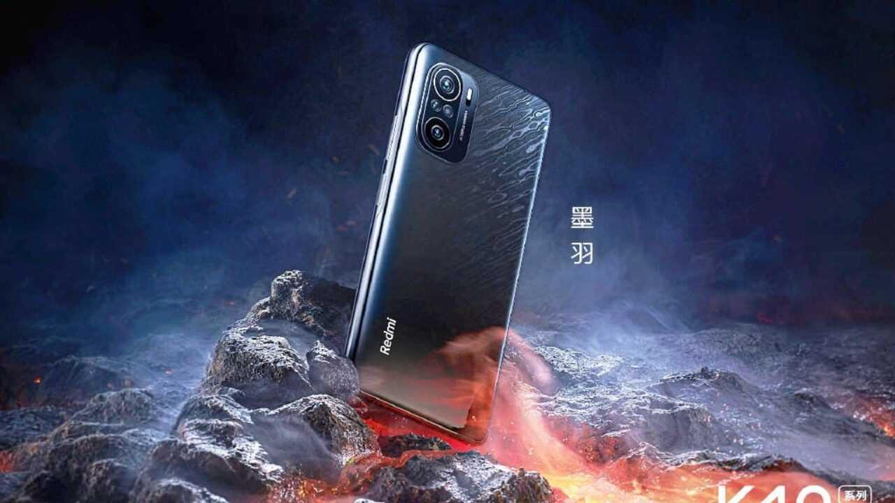 Redmi представит свой первый игровой смартфон 27 апреля (photo 2021 03 11 10 13 33 1280x720 1)