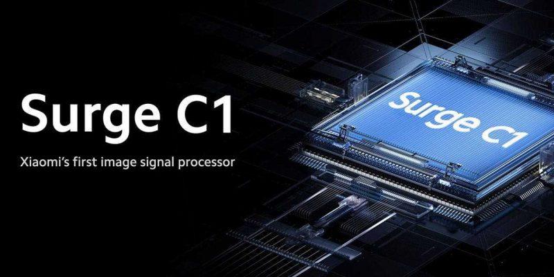 Xiaomi не откажется от разработки собственных процессоров (photo 2021 03 30 16 39 45 2)