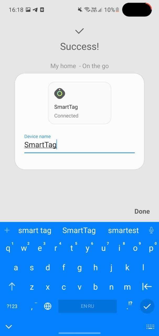 Обзор Samsung Galaxy SmartTag: как перестать терять вещи (photo 2021 04 04 21 05 33)