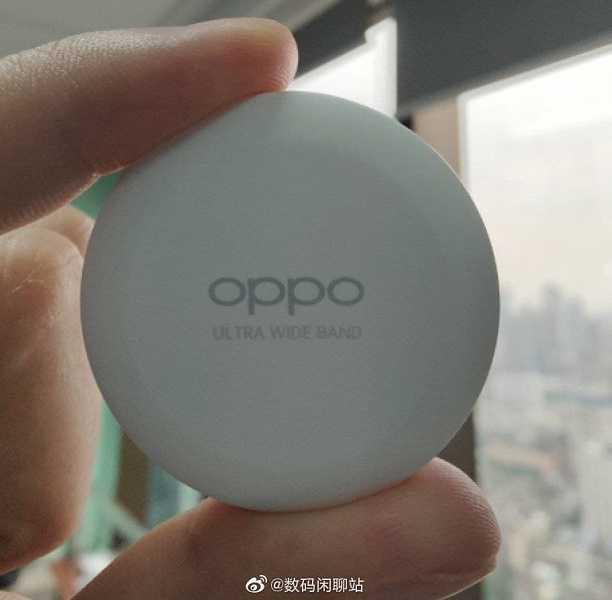 Oppo готовится выпустить свою умную метку
