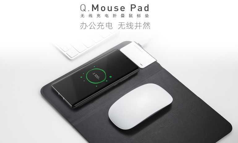 Huawei готовит к выходу свою первую игровую мышь (q mouse pad wireless mouse pad)