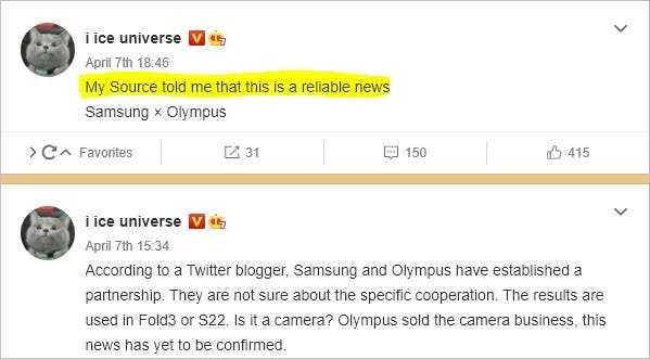 Olympus поможет Samsung создать лучшие камеры для Galaxy S22 (samsung)
