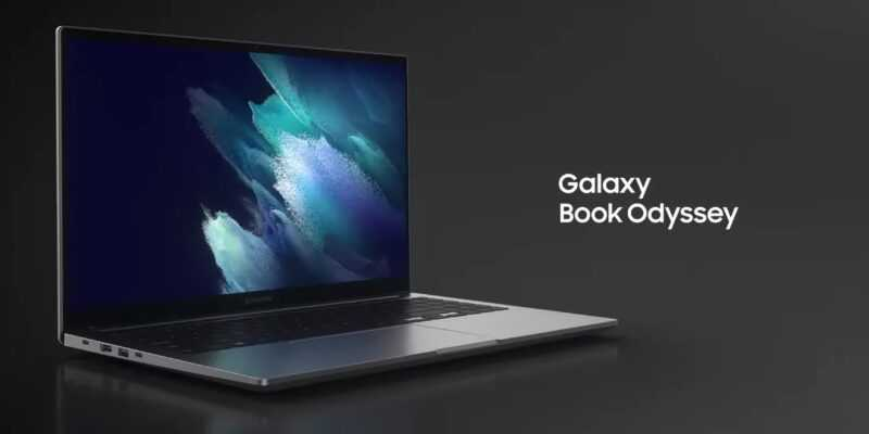 Анонсировали игровой ноутбук Samsung Galaxy Book Odyssey с видеокартой GeForce RTX 3050 Ti (samsung galaxy book odyssey)