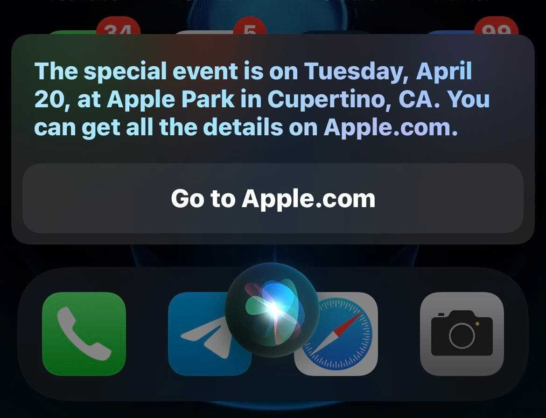 Siri раскрыла дату анонса новых iPad (siri ipad 1)