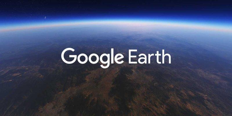 Google обновила приложение Google Earth: теперь с его помощью можно увидеть, как изменилась планета за последние 36 лет (this is the new google earth)