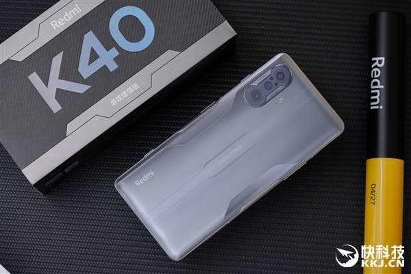 Redmi K40 Light Luxury Edition поступит с новым процессором (0545ae4c 0454 41de b2d9 dbd7867ed708)
