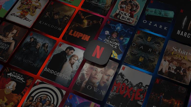 Netflix собирается заняться видеоиграми (0af6ce3e b27a 4722 a5f0 e32af4df3045 what is netflix 5 en large large 1)