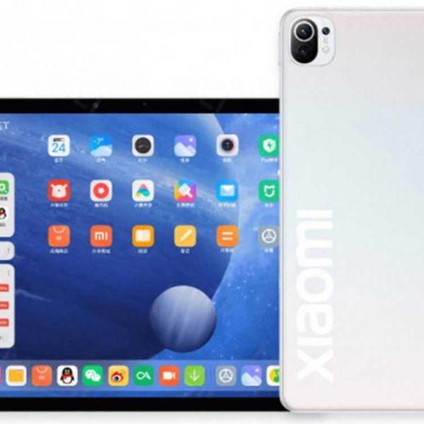 Xiaomi выпустит три планшета основанных на флагманских процессорах Snapdragon (1617252997 xiaomi mi pad 5 will borrow something from the xiaomi)