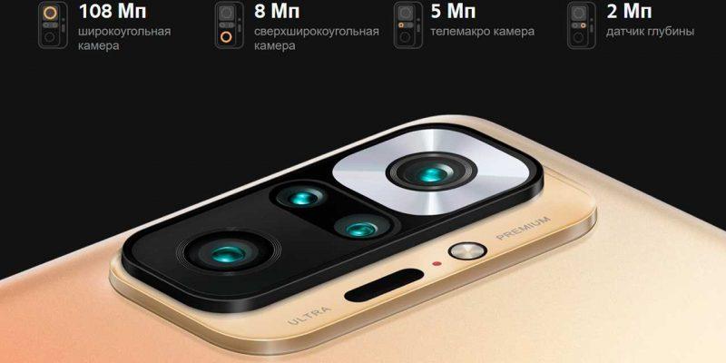 DxOMark: камера Redmi Note 10 Pro не хуже iPhone XS Max (7)