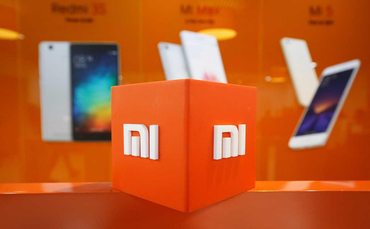 Суд решил исключить Xiaomi из санкционного списка США (756106531825010)