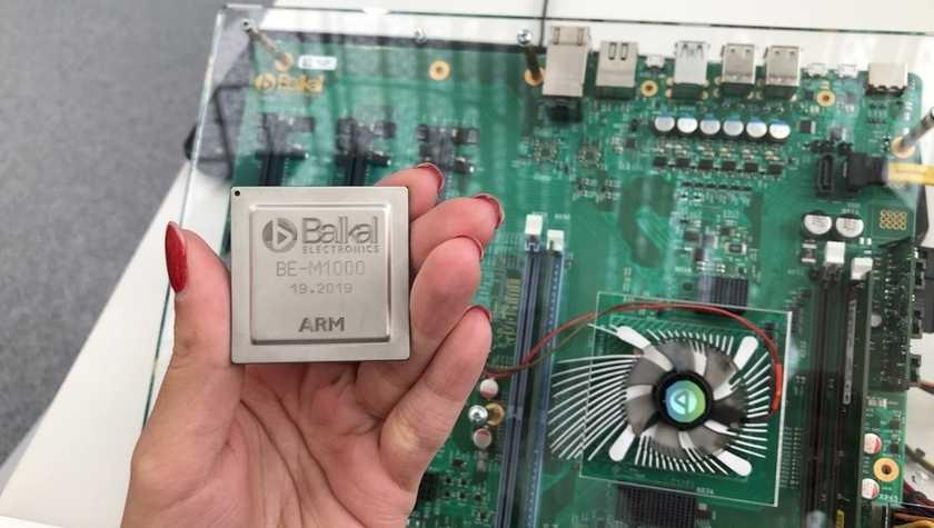 Ноутбуки с процессором Baikal выйдут уже в следующем году (840px 1587801454 1413)