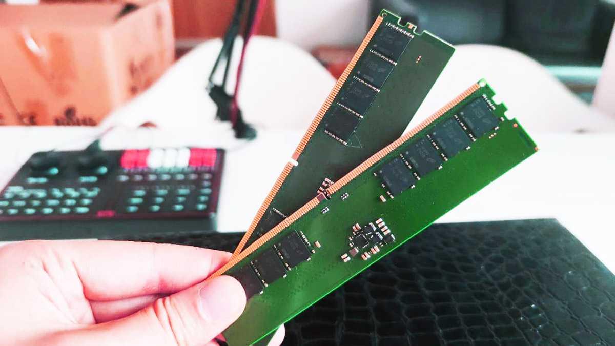 DDR5 ITZINE