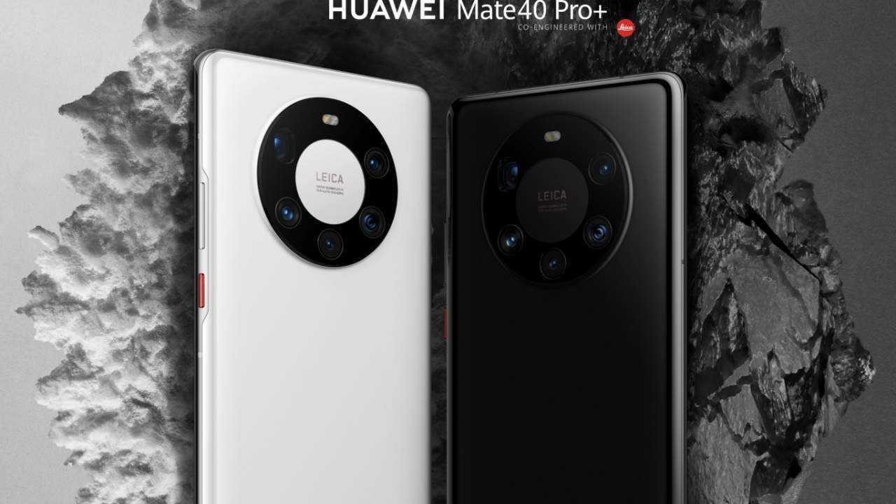 Huawei HarmonyOS выйдет уже в среду (ek7tkegvkae6c47 1280x720 1)