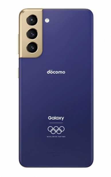 Samsung представила смартфон Galaxy S21 5G Olympic Edition (gsmarena 003 large)