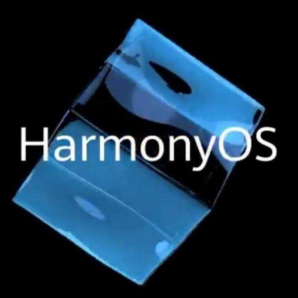 Huawei представит HarmonyOS 2.0 на мероприятии 2 июня (huawei harmonyos)