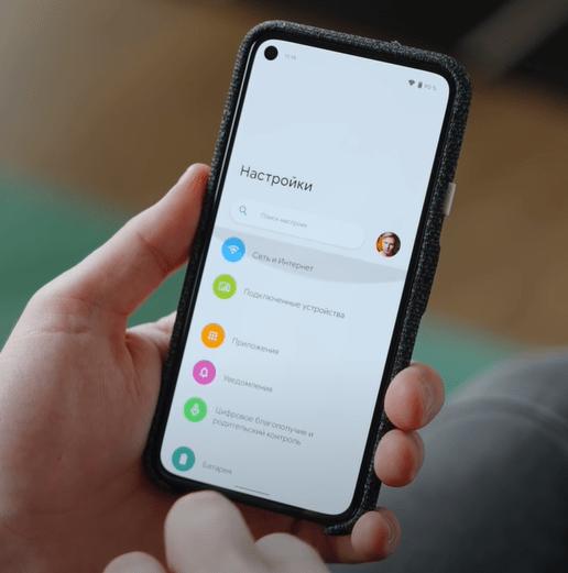 Обзор Android 12: отличный дизайн, улучшенная безопасность и кое-что общее с iOS (image 18)