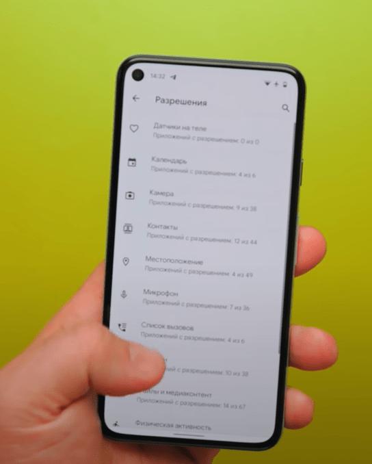 Обзор Android 12: отличный дизайн, улучшенная безопасность и кое-что общее с iOS (image 23)