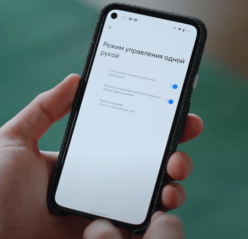 Обзор Android 12: отличный дизайн, улучшенная безопасность и кое-что общее с iOS (image 29)