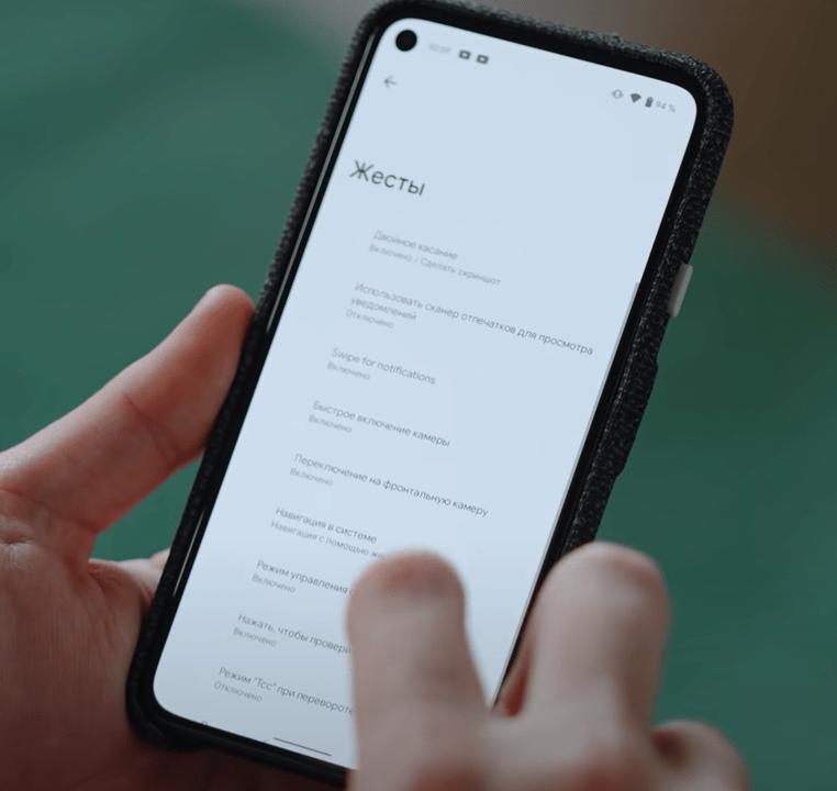 Обзор Android 12: отличный дизайн, улучшенная безопасность и кое-что общее с iOS (image 34)
