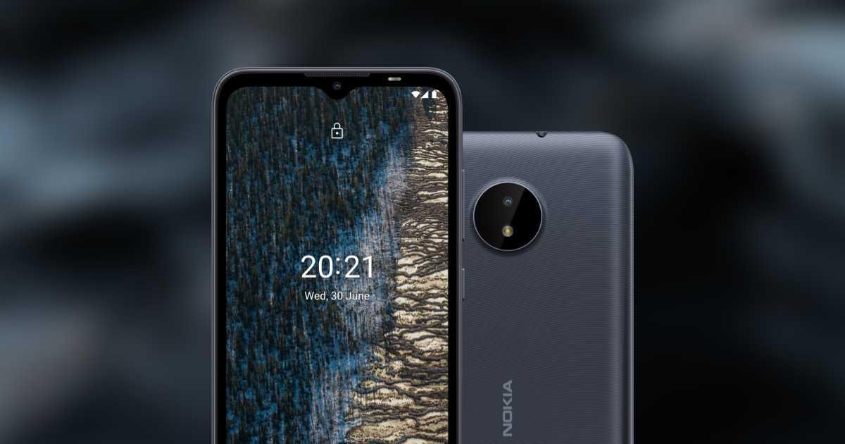 В России начали продаваться смартфоны Nokia C20 и Nokia G10 (nokia c20 og image)
