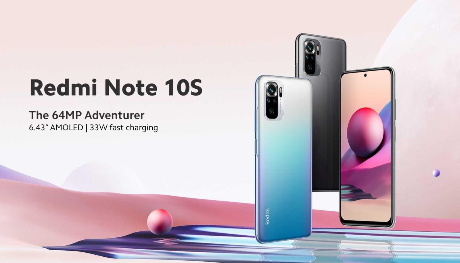 Лучшие доступные смартфоны первого квартала 2021 года (redmi note 10s on)