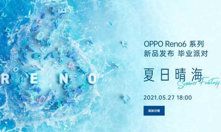 OPPO представит производительные 5G-смартфоны Reno6 в конце мая (reno1)