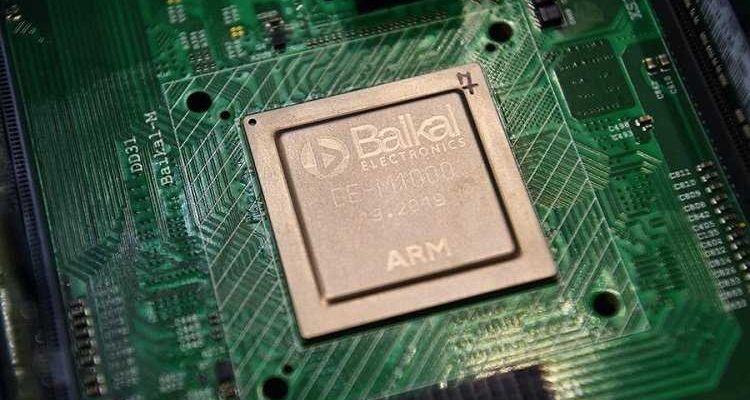 Ноутбуки с процессором Baikal выйдут уже в следующем году (rian02)