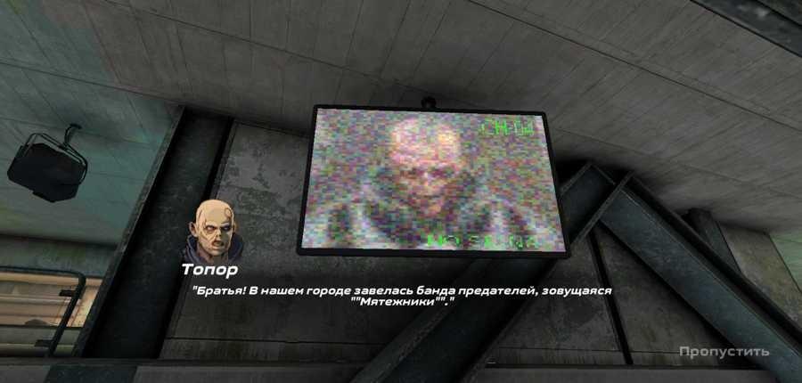 Обзор Slaughter 3: Мятежники, как вернулась любовь к мобильным играм 18+ (slaughter 3 138)