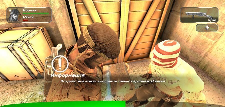 Обзор Slaughter 3: Мятежники, как вернулась любовь к мобильным играм 18+ (slaughter 3 182)