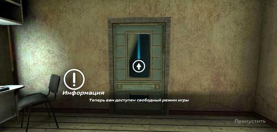 Обзор Slaughter 3: Мятежники, как вернулась любовь к мобильным играм 18+ (slaughter 3 20)