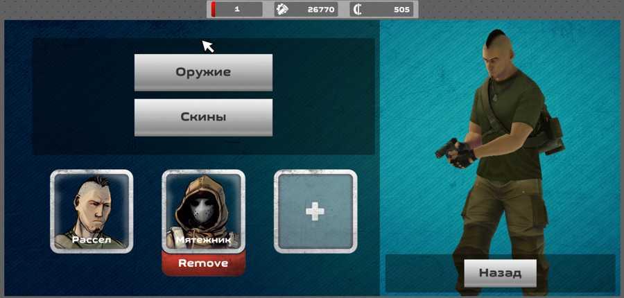 Обзор Slaughter 3: Мятежники, как вернулась любовь к мобильным играм 18+ (slaughter 3 22)