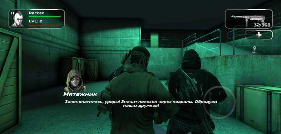 Обзор Slaughter 3: Мятежники, как вернулась любовь к мобильным играм 18+ (slaughter 3 252)