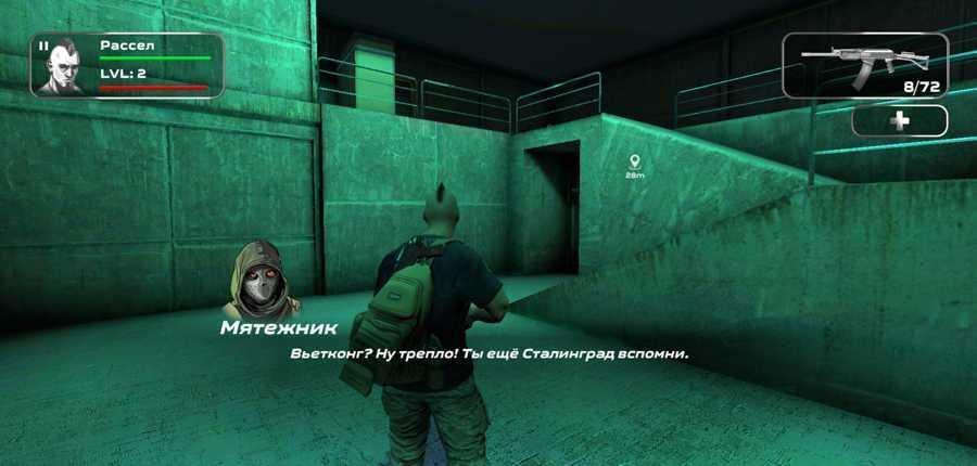Обзор Slaughter 3: Мятежники, как вернулась любовь к мобильным играм 18+ (slaughter 3 253)