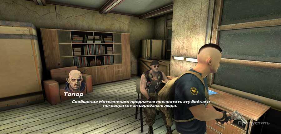 Обзор Slaughter 3: Мятежники, как вернулась любовь к мобильным играм 18+ (slaughter 3 259)