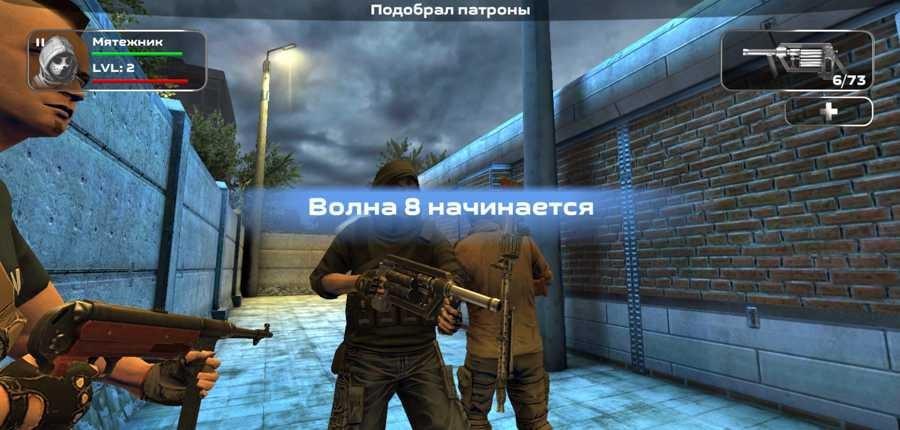 Гайд по Slaughter 3: Мятежники (slaughter 3 261)