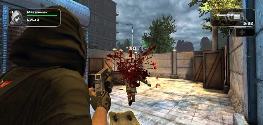 Обзор Slaughter 3: Мятежники, как вернулась любовь к мобильным играм 18+ (slaughter 3 269)