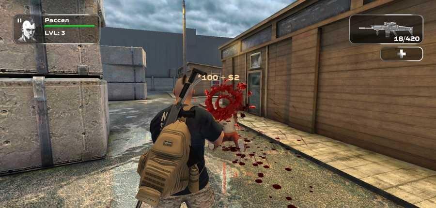 Гайд по Slaughter 3: Мятежники (slaughter 3 277)