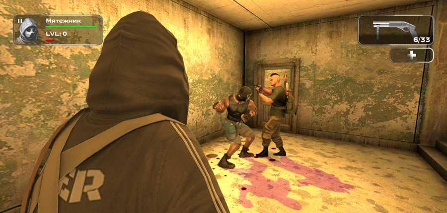Обзор Slaughter 3: Мятежники, как вернулась любовь к мобильным играм 18+ (slaughter 3 37)