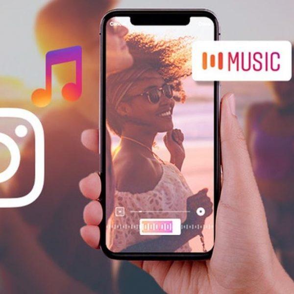 В России теперь можно добавлять музыку в сториз Instagram. Наконец-то! (1182x667 large)