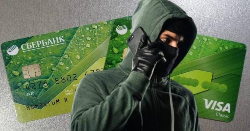 Мошенники научились подделывать QR-коды на документах: топ-5 новых уловок киберкриминала (148029 800)
