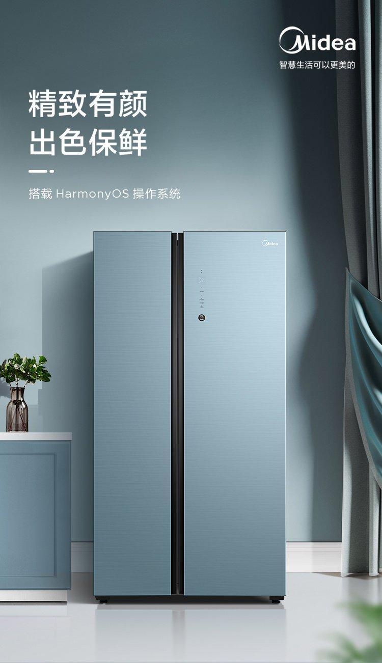 Midea выпустила первый в мире холодильник под управлением HarmonyOS (6b316742 ed16 450b 96a1 0908562e6251 1)