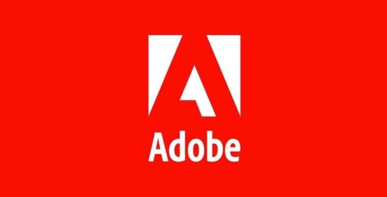 Adobe запустила конкурс цифрового искусства «Открой своё Лукоморье» (adobe photoshop new logo)