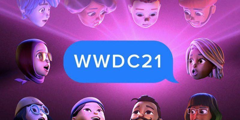 Apple начала конференцию WWDC 2021 (apple wwdc 2021 3)