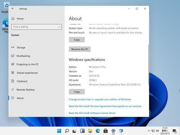 В сети появились скриншоты Windows 11. Новая версия ОС очень похожа на Windows 10X (fa0a13f41bd5ad6e5e679b03c4cb39dbb7fd3c4a)