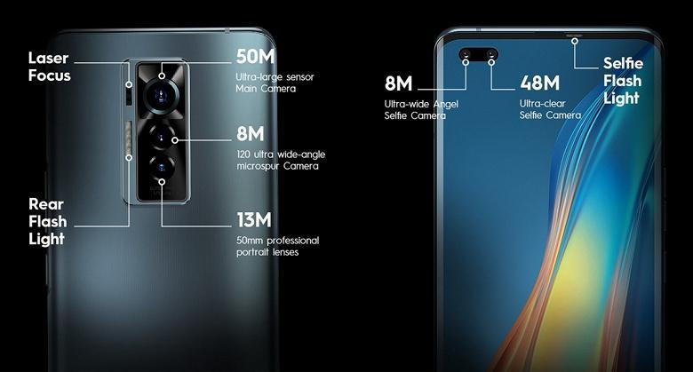 Компания Tecno показала свой первый флагманский смартфон (gsmarena 001 2 large)