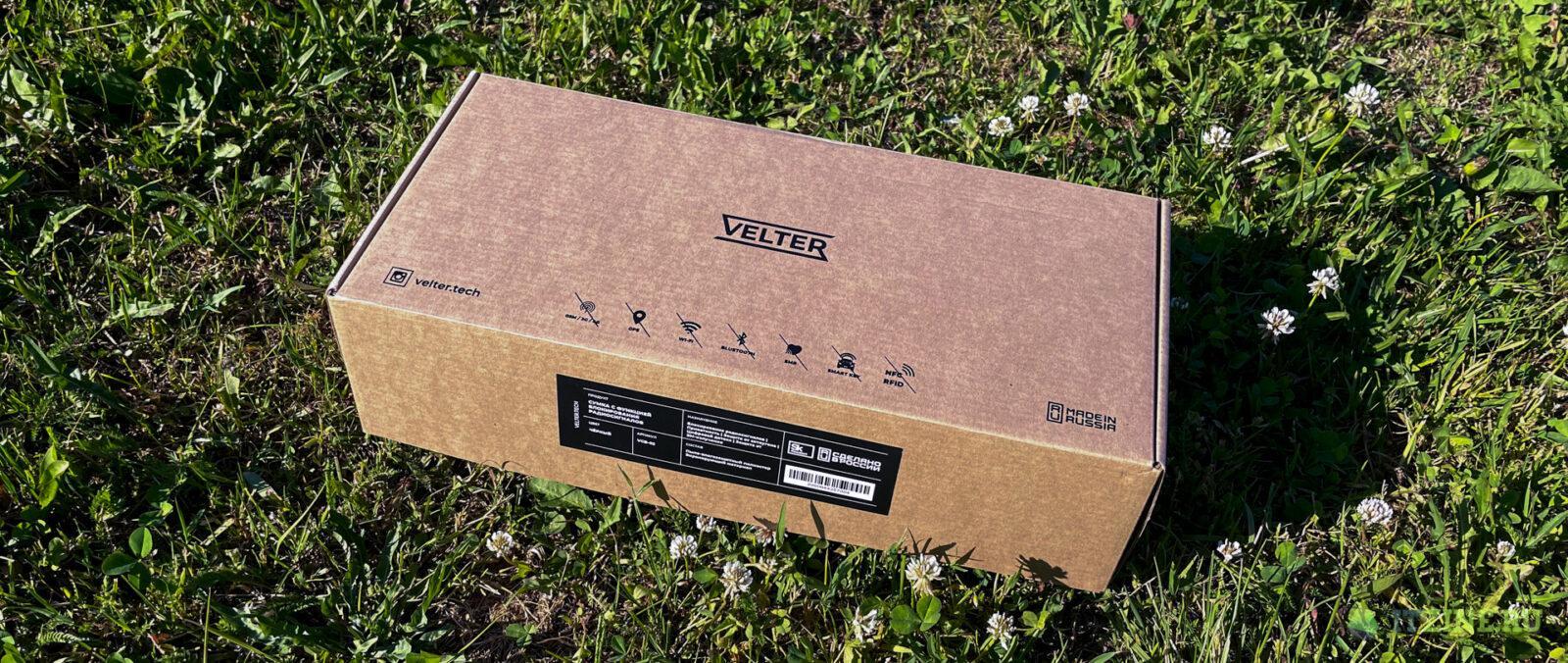 Обзор сумки Velter с клеткой Фарадея: блокирует все сигналы гаджетов (hp envy 01 1)