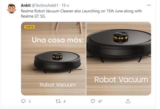 Realme выпустит робот-пылесос (image 23)