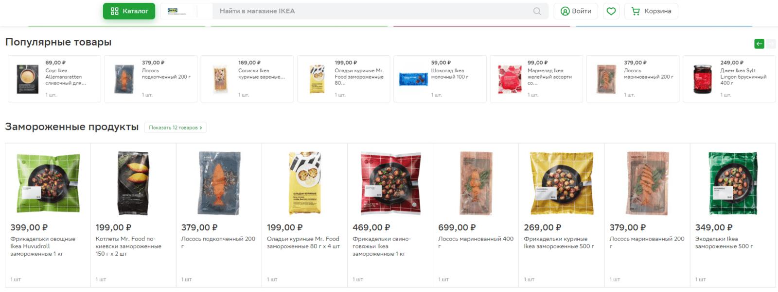 СберМаркет запустил доставку еды из Ikea (image 33)