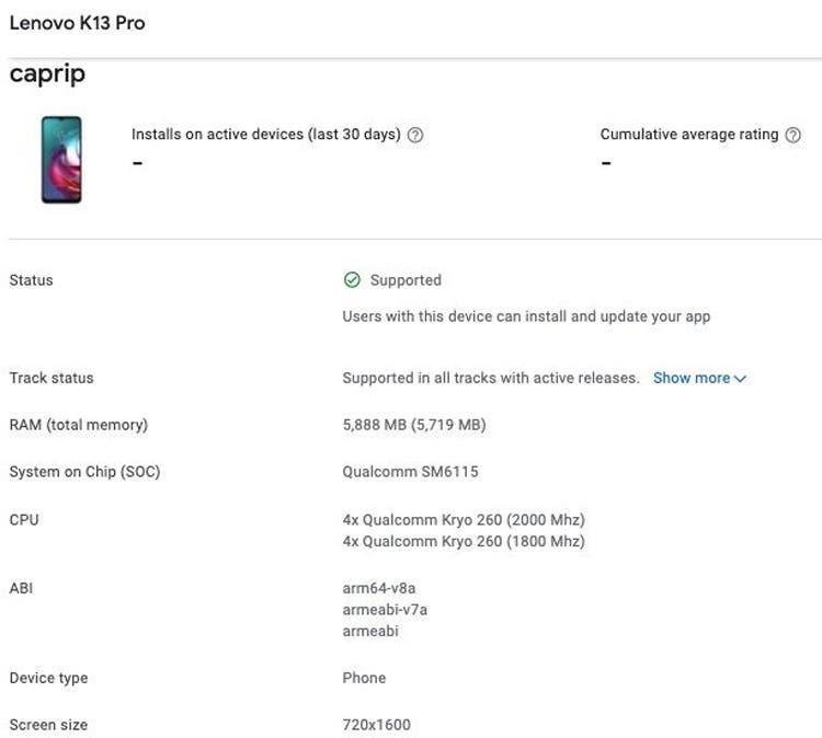Lenovo скоро представит смартфон K13 Pro с Snapdragon 662 (lenovo2)