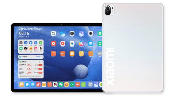 Планшет Xiaomi Mi Pad 5 сертифицирован EEC, скоро его должны представить (mi pad 5 2)